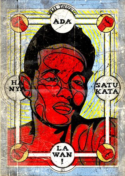 poster-wijithukul2010@0