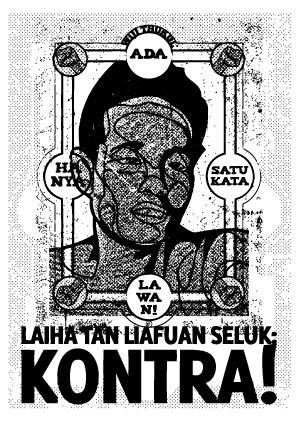 poster-wthukul-tl-2010-BW-small@0