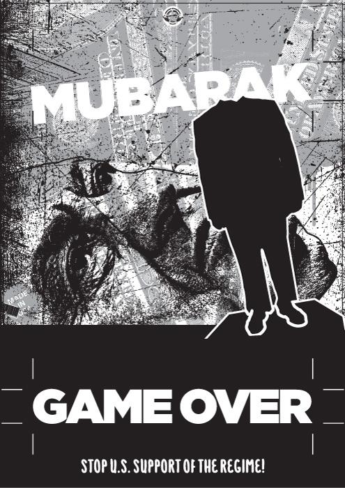 Mubarak: Game Over