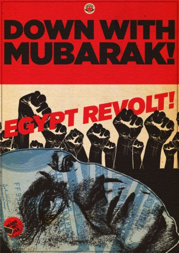 down_w_mubarak@0